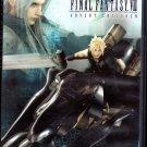 Final Fantasy VII Advant Children ( DVD)