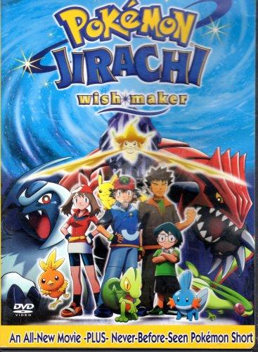 Pokemon Jirachi Wish Maker (DVD)