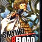 Saiyuki Reload ( DVD)