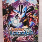 Pokemon Lucario and The Mystery Of Mew 2 Disc Collection