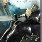 Final Fantasy VII Advent Children Movie ( PSP 2005)