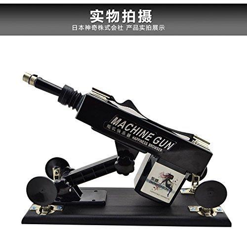 japanese-style sex vibration love machine gun black