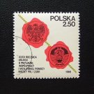 POLAND SEALS WITH COATS OF ARMS STAMP 1980