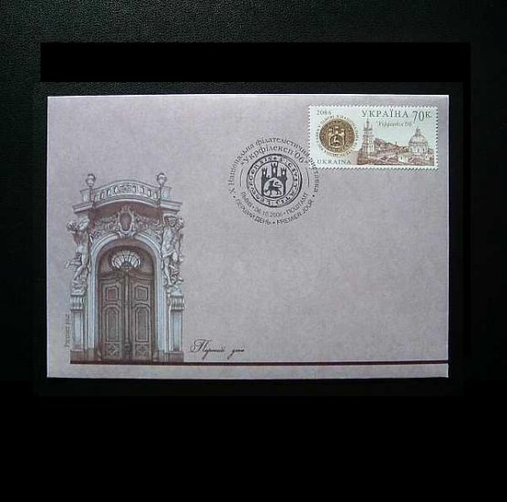UKRAINE TENTH X NATIONAL PHILATELIC EXHIBITION FIRST DAY COVER 2006