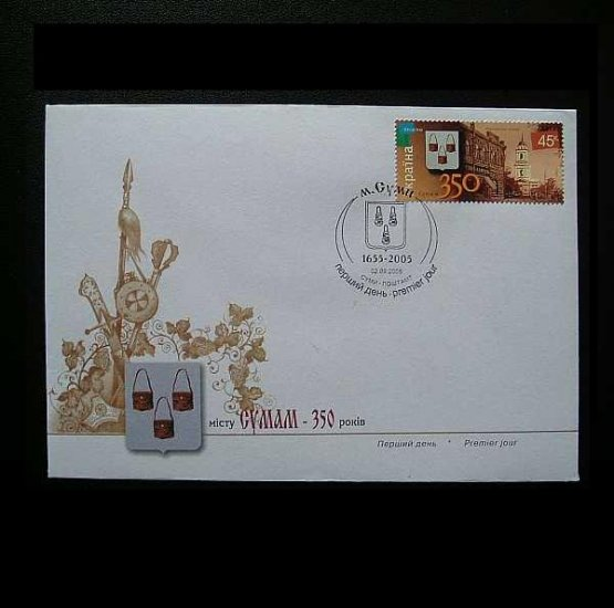UKRAINE 350 YEARS OF SUMY  FIRST DAY COVER 2005