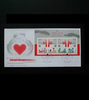 HONG KONG RED CROSS STAMPS FIRST DAY COVER 2000