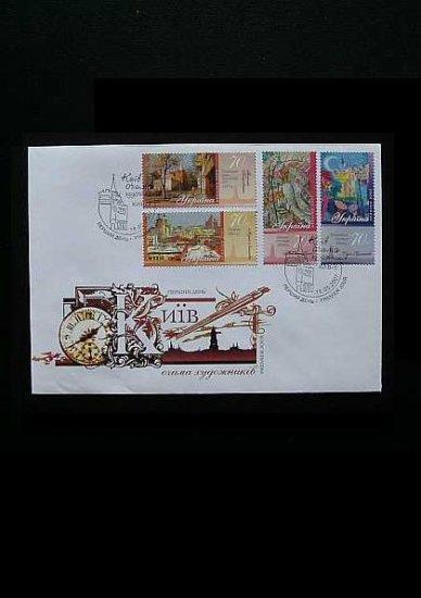 UKRAINE KIEV THROUGH ARTISTS EYES FIRST DAY COVER 2007