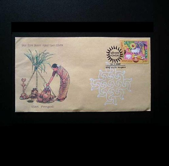 INDIA PONGAL FESTIVAL STAMP  2006 MANGALORE FIRST DAY COVER