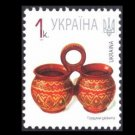UKRAINE FULL PAGE 90 STAMPS ONE KOPIYOK DEFINITIVE STAMPS TWIN POTS
