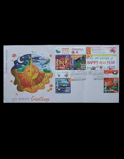 INDIA HAPPY NEW YEAR STAMPS  FIRST DAY COVER 2007