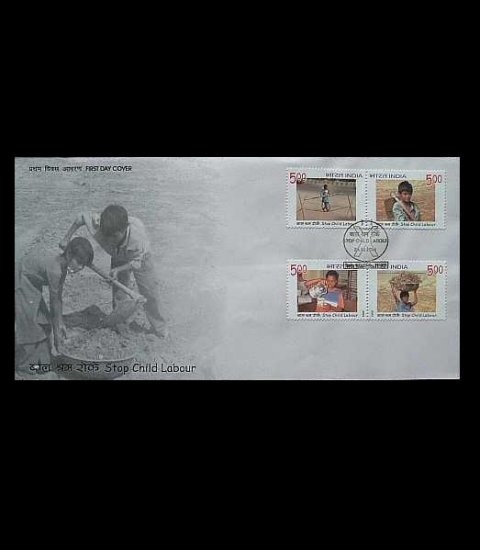 INDIA STOP CHILD LABOUR STAMPS FIRST DAY COVER 2006