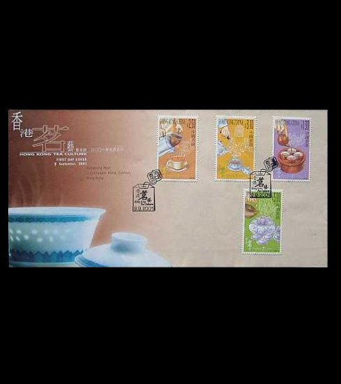 HONG KONG TEA CULTURE STAMPS FIRST DAY COVER 2001