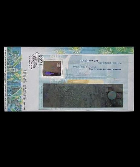 HONG KONG WELCOME TO THE 21st CENTURY STAMP FIRST DAY COVER 2000