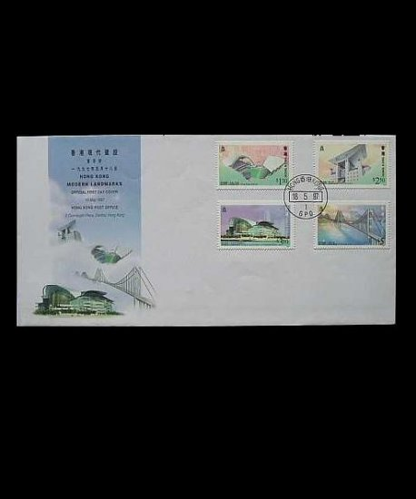 HONG KONG MODERN LANDMARKS STAMPS FIRST DAY COVER 1997