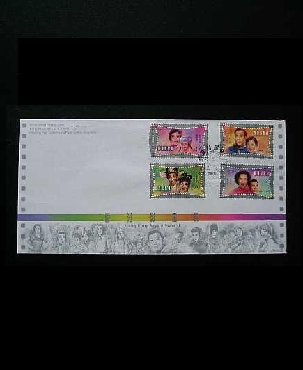HONG KONG MOVIE STAR STAMPS FIRST DAY COVER 2001
