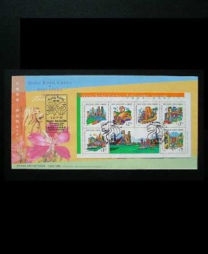 HONG KONG SINGAPORE JOINT ISSUE TOURISM STAMPS FIRST DAY COVER 1999