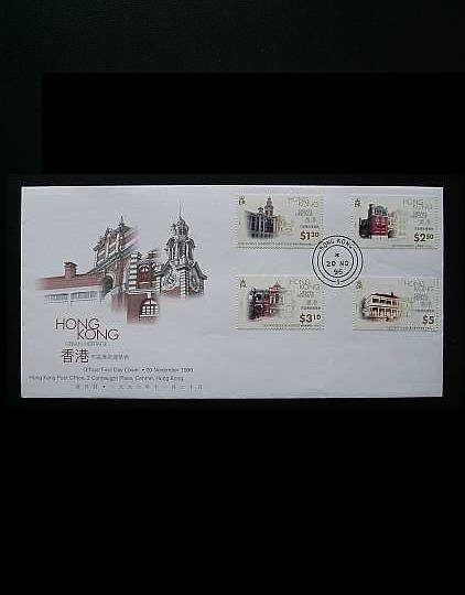 HONG KONG URBAN HERITAGE STAMPS FIRST DAY COVER 1996