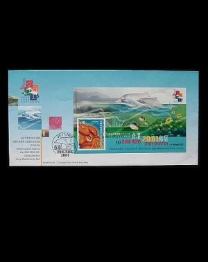 HONG KONG STAMP EXHIBITION 2001 FIRST DAY COVER 2000