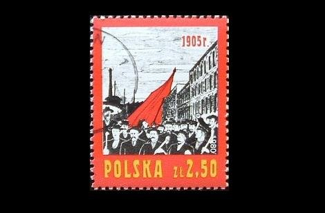 POLAND 75th ANNIVERSARY OF THE RUSSIAN REVOLUTION STAMP 1980