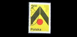 POLAND INTERNATIONAL ARCHITECTS CONGRESS STAMP 1981