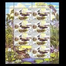BELARUS BIRDS OF THE YEAR LAPWING STAMPS MINIPAGE 2006