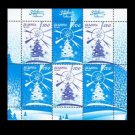 BELARUS HAPPY NEW YEAR STAMPS MINIPAGE 2006 2007