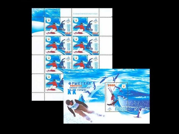 BELARUS XX WINTER OLYMPIC GAMES TURIN TORINO STAMPS 2006