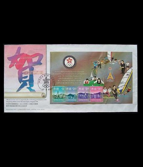 HONG KONG ASIAN GAMES BANGKOK STAMPS FIRST DAY COVER 1999