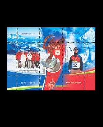 BELARUS XX WINTER OLYMPIC GAMES SILVER MEDEL STAMP 2006