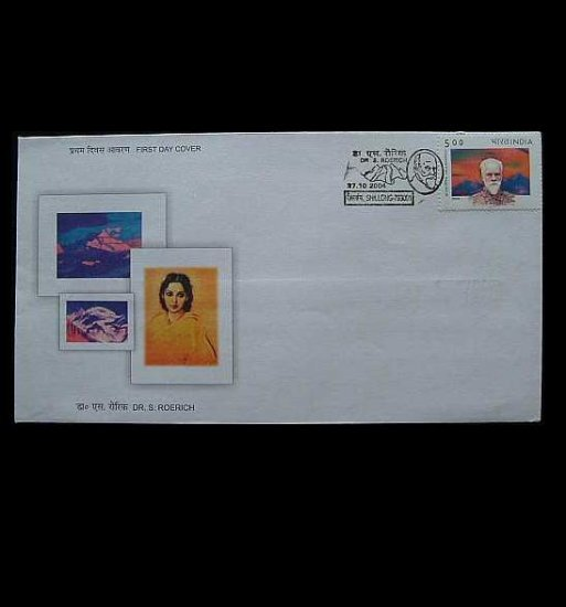 INDIA DOCTOR S ROERICH STAMP  FIRST DAY COVER 2004