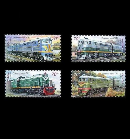 UKRAINE STEAM LOCOMOTIVE TRAIN STAMPS 2007