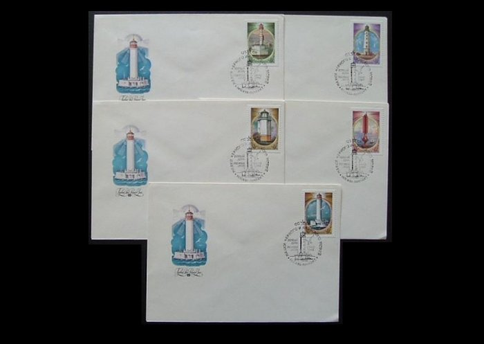 RUSSIA SOVIET UNION LIGHTHOUSES SET OF FIRST DAY COVERS 1982