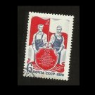 RUSSIA SOVIET UNION 25th ANNIVERSARY SOVIET POLISH FRIENDSHIP STAMP 1970
