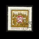 RUSSIA SOVIET UNION 25th ANNIVERSARY CZECH LIBERATION STAMP 1970