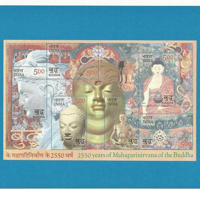 INDIA 2550 YEARS OF MAHAPARINIRVANA OF THE BUDDHA 2008