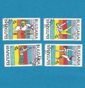BULGARIA SET FOUR SPORTS SPARTAKIADE STAMPS 1989