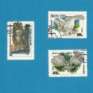 RUSSIA SOVIET UNION CCCP OWLS OWL STAMPS 1990