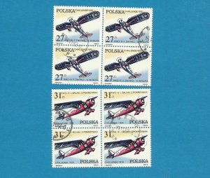 POLAND AVIATION 50th ANNIVERSARY POLAND PARTICIPATION AIRCRAFT CHALLENGE CUP STAMPS 1982