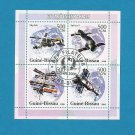 GUINEA BISSAU SPACE STATION PAGE OF FOUR STAMPS MINISHEET 2006
