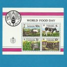 TANZANIA WORLD FOOD DAY 1982 STAMP MINISHEET