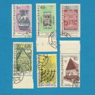 CZECHOSLOVAKIA JEWISH CULTURE STAMPS 1967