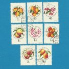 HUNGARY FRUIT STAMPS 1964