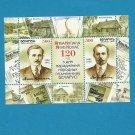 BELARUS BELARUSSIAN POETS JANKA KUPALA AND JAKUB KOLAS STAMP MINIPAGE 2002
