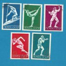 RUSSIA SOVIET UNION CCCP MUNICH SUMMER OLYMPIC STAMPS 1972