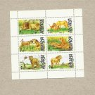 ADJARIA Autonomous Republic of Adjara MINIPAGE OF SIX LION UNOFFICIAL STAMPS
