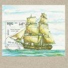 CAMBODIA BATEAU MARCHAND ENVIRON SHIP STAMP MINIPAGE 1990