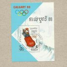 CAMBODIA CALGARY WINTER OLYMPIC GAMES STAMP MINIPAGE 1988