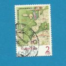 SPAIN GEOGRAPHIC COUNCIL STAMP 1974