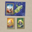 NORTH DPR KOREA TSIOLKOWSKI THE UNIVERSE STAMPS 1984