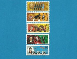 RUSSIA 70th ANNIVERSARY OF SOVIET CIRCUS STAMPS 1989